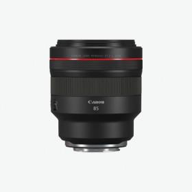 Nikon AF-S DX Micro NIKKOR 85mm F3.5G ED VR II